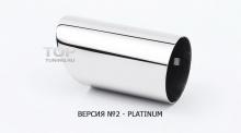№2 - PLATINUM (белый хром)   EPIC - Стайлинг MAZDA CX5.