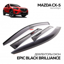 5043 Дефлекторы на окна Epic Black Brilliance на Mazda CX-5