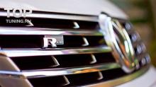 5056 Эмблема в решетку радиатора R Line 95x38 Хром на VW Шильдик PASSAT CC