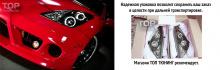 Передние светдиодные фары Черные - Тюнинг Тойота Селика. Кузов GT ST230/231. Модель с ангельскими глазками и дневными ходовыми огнями LED.