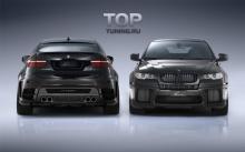 Передний бампер - обвес LMA CLR X650 M - Тюнинг BMW X6 e71