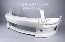Передний бампер Обвес на Форд Мустанг 5 - Тюнинг Eleanor (SERVINI) GT500