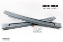 Накладки на пороги - обвес  LMA CLR X650 M - Тюнинг БМВ Х6 е71