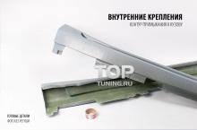 5080 Тюнинг - Пороги LMA CLR X650 M на BMW X6 E71
