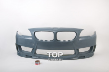 Передний бампер - Prior Design - Модель R - Тюнинг BMW 5 серии F10/11.