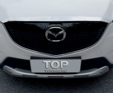 Молдинг капота EPIC Mirror Steel - Тюнинг Mazda CX-5. Акция! Купить по супер-цене!