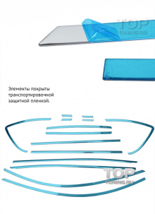 Комплект молдингов на окна Guardian Medium - Стайлинг Мазда СХ5. 14 элементов.