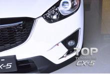 Комплект молдингов-накладок EPIC BERSERK на передний бампер Mazda CX-5.