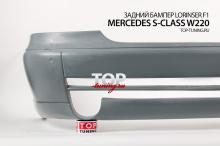 5106 Задний бампер Lorinser F1 на Mercedes S-Class W220