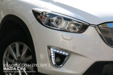 5115 Ходовые огни Epic Type 2 на Mazda CX-5