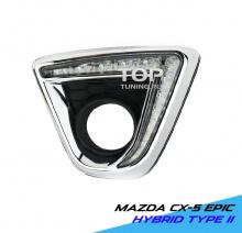 Новинка!  Дневные ходовые огни EPIC Hybrid Type 2 - Тюнинг MAZDA CX-5.