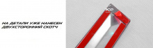 Стайлинг Мазда 6 - Декоративные накладки на двери Epic Silver.