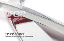 5121 Верхние молдинги ПТФ Epic Silver на Mazda 6 GJ