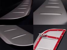 Тюнинг Мазда 6 - Протектор внешнего порога багажника Guardian.
