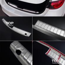 Тюнинг Мазда 6 - Протектор внутреннего порога багажника Guardian.