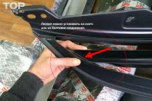 Решетка радиатора без эмблемы Sport (S-Line) - Тюнинг Mazda 6 (GH) 2008+