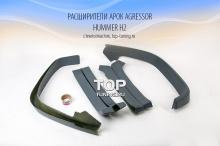 5136 Расширители арок Agressor на Hummer H2