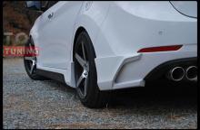 Тюнинг Хендай Элантра 5(Аванте МД) рестайлинг - Накладки (клыки) на задний бампер Zest.