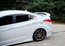 Тюнинг Хендай Элантра (Аванте МД) - Спойлер на крышку багажника Sequence Spec-GT.