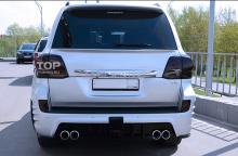 Аэродинамический обвес INVADER - Модель L60 (Lexus Style) - Тюнинг Toyota Land Cruizer 200 (Рестайлинг и Дорестайлинг).