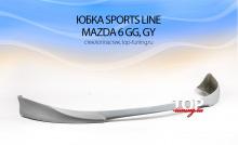 5167 Накладка на передний бампер Sports Line на Mazda 6 GG, GY