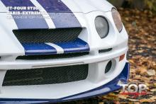 Передний бампер - Обвес Varis Extremor - Тюнинг Тойота Селика ST205 GT-FOUR