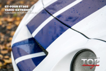 517 Передний бампер - Обвес Varis Extremor на Toyota Celica ST205