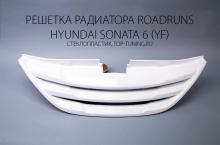 Решетка радиатора без значка - Тюнинг Hyundai Sonata YF (6-ого поколения), модель Road Runs
