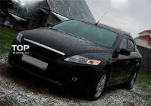 Тюнинг Форд Мондео 4 - Накладки на переднюю оптику.