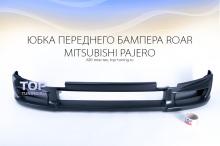 НАКЛАДКА НА ПЕРЕДНИЙ БАМПЕР ROAR НА MITSUBISHI PAJERO
