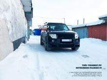 5175 Накладка на передний бампер Roar на Mitsubishi Pajero