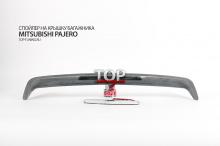 5176 Спойлер на Mitsubishi Pajero