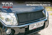 5178 Решетка радиатора без эмблемы на Mitsubishi Pajero