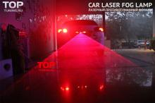 Лазерный противотуманный фонарь - EPIC. Универсальная ПТФ для любых автомобилей.