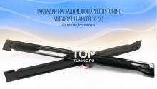 5183 Тюнинг - Пороги EGR на Mitsubishi Lancer 9 (IX)