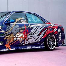 Набор наклеек на кузов автомобиля  -  полный набор Samurai.