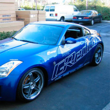 Набор наклеек на кузов автомобиля  -  полный набор Greddy Flash на Nissan 350Z.