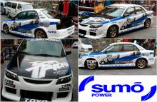 Набор наклеек на кузов автомобиля  - полный комплект Sumo Power.