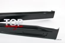 5212 Накладки на пороги с жабрами на Mitsubishi Outlander 2
