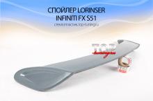 5227 Спойлер Lorinser QX70 на Infiniti FX S51
