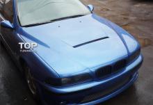5254 Передний бампер VT на BMW 5 E39