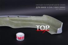 НАКЛАДКА НА ПЕРЕДНИЙ БАМПЕР (ГУБА) - ZENDER (OEM) ТЮНИНГ БМВ 5 Е39 1995-2000