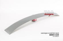 Тюнинг БМВ 5 Е39 - Узкий козырек на заднее стекло Schnitzer.