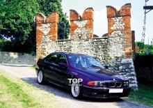 Тюнинг BMW Е39 - Юбка на передний бампер Alpina.
