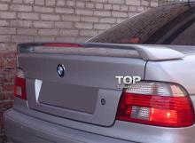 Тюнинг BMW Е39 - Спойлер Alpina.