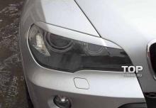 Тюнинг БМВ Х6 Е71 - Накладки на переднюю оптику GT.