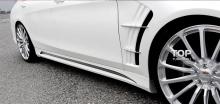 Тюнинг Мерседес W222 - Аэродинамический обвес WALD Black Bison.