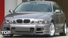 Тюнинг BMW Е39 - Спойлер Seidl.