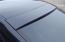Тюнинг BMW Е39 - Накладка на заднее стекло Seidl.