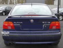 Стайлинг BMW Е39 - Окантовка глушителя Alpina.